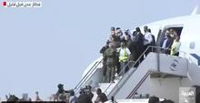 Yemen Havalimanı'nda patlama! Ölü ve yaralılar var