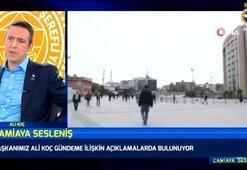 Ali Koç: Cocu transferinin hatalı olduğunu görüyoruz