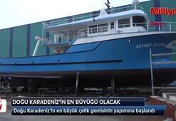 Doğu Karadenizin en büyük çelik gemisinin yapımına başlandı