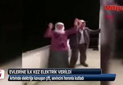 Artvinde elektriğe kavuşan çift, sevincini horonla kutladı