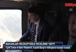 Bakanlar Turhan ve Pakdemirli, Yusufeli Barajını helikopterle havadan inceledi