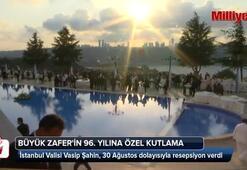 İstanbulda Büyük Zaferin 96. yılına özel kutlama