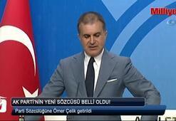 Son dakika | İşte AK Partinin MYKsı Yeni sözcü belli oldu...