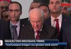 MHP Genel Başkanı Bahçeli: Bugün Cumhur İttifakının zaferidir