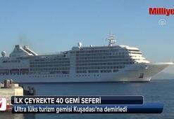 Ultra lüks turizm gemisi Kuşadasına demirledi