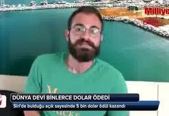 Türk genç buldu, dünya devi binlerce dolar ödedi