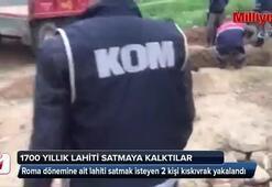 1700 yıllık lahiti satmak isteyen 2 kişi yakalandı
