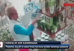 Alman çiftin kozmetik hırsızlığı güvenlik kamerasında