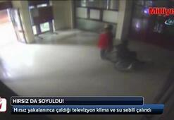 Hastaneden televizyon çalan hırsız soyuldu