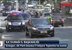 Cumhurbaşkanı Erdoğan, AK Parti İstanbul İl İstişare Toplantısına katıldı