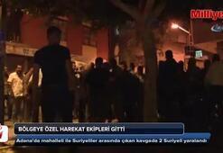 Bölgeye özel harekat polisleri sevk edildi