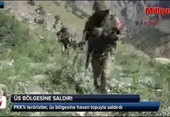 PKKlı teröristler, üs bölgesine havan topuyla saldırdı