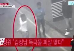 Kimin kardeşini öldüren kadının görüntüsü ortaya çıktı