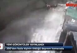 Depremin son görüntüleri yayınlandı