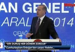 Erdoğan, ASKON 9. Olağan Genel Kurulu'nda konuştu