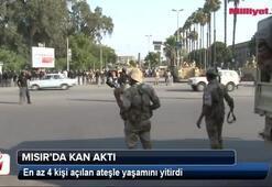 Mursi yanlılarına ateş açıldı: 4 ölü