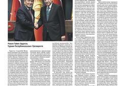 Son dakika | Erdoğandan FETÖ mesajı: Tüm dünya için tehdit