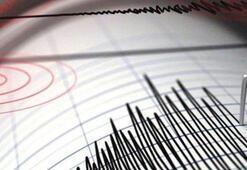 Son dakika: Adıyamanda deprem