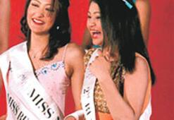 Miss Nepal'e 'Maocu' engel
