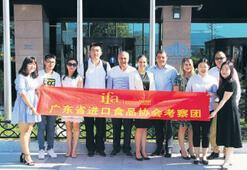 İzmir'e Çin çıkarması
