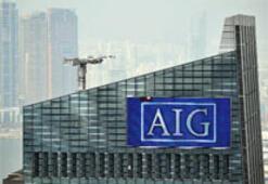 Uluslararası sigorta devi AIG bir 'hayat öpücüğü' bekliyor