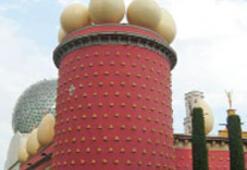 Dali sergisindeki kulenin bir anlamı var