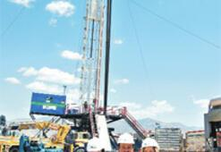 TPAO'nun bulamadığı petrolü Merty çıkarıyor