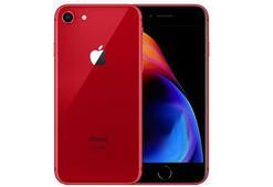 Kırmızı renkli iPhone 8 ve iPhone 8 Plus n11.comda satışta