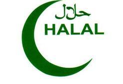 Müslüman ülkeler, Helal Gıda'da Türkiye'nin liderliğini istiyor