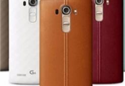 LG'nin En Yeni Akıllısı G4 S Sızdı
