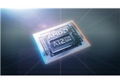 AMD 7. Nesil İşlemcileri Çıkardı