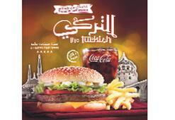 Satır etli, Haydarili Burger dünyada 'The Turkish' oldu