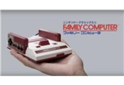 Nintendo Mini Famicom Konsolunu Duyurdu