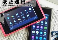 Çinliler Nokia N9 da klonladı
