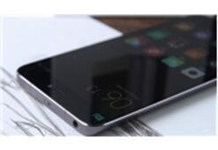Xiaomi Meri Testi Geçti mi