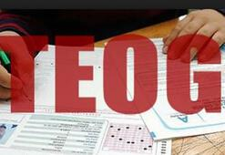 TEOG sınav sonuçları ne zaman açıklanacak (2016 MEB TEOG sonuç sorgulama ekranı)