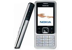 Nokia çürüğe çıktı