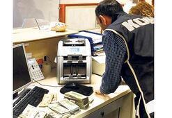3.5 milyon lira 'himmet' parası