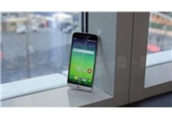 LG G5'in S652'li Versiyonu Resmiyet Kazandı