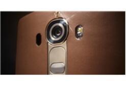 LG, G4 için Yeni Bir Güncelleme Yayınladı