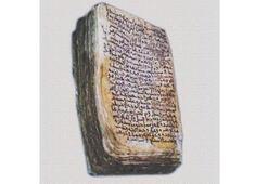 Hipokrat'ın bin 500 yıllık reçetesi bulundu