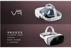 Huawei'nin VR'ı Samsung'dan mı Çakma