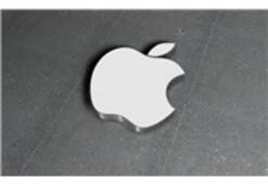Apple Car Hakkında Şaşırtan Sızıntı