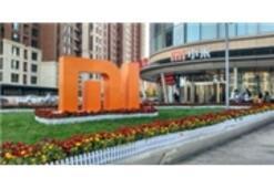 Xiaomi 2016 İlk Çeyrekte Rekor Satış Gerçekleştirdi
