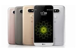 LG G5 Hızlı Şarj Özelliği Ne Kadar Hızlı