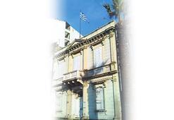 Krizdeki Yunanistan tarihi İzmir konsolosluğu binasını satıyor