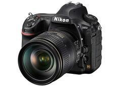 Nikonun 45.7 MPlik yeni makinesi: D850 DSLR