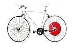 Bisiklete Elektrik Takviyesi