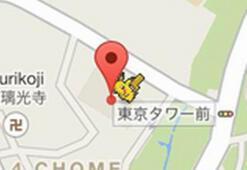 Google Pokemon Avcıları Arıyor