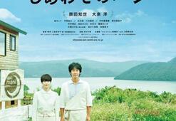 Japon Filmleri Festivali Akbank Sanatta